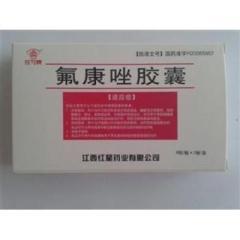 氟康唑胶囊(红芍)