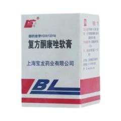 复方酮康唑软膏(上龙)