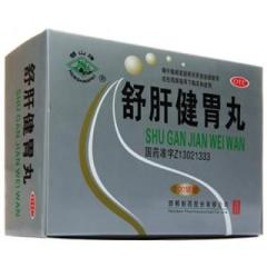 舒肝健胃丸(華山)
