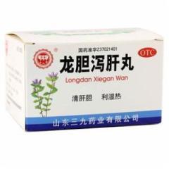 龙胆泻肝丸(三九)