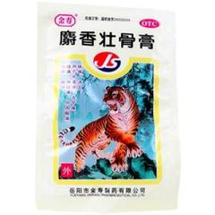 麝香壮骨膏(金寿)