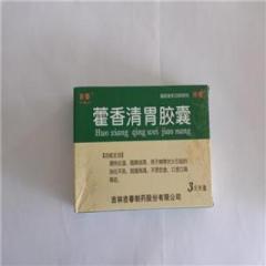 藿香清胃胶囊()