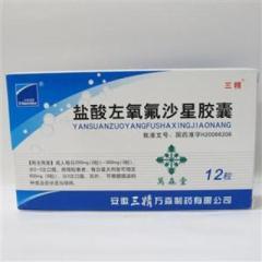 盐酸左氧氟沙星胶囊(三精)