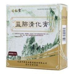 益肺清化膏(逹仁堂)