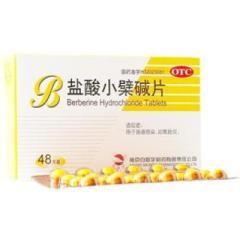 盐酸小檗碱片()