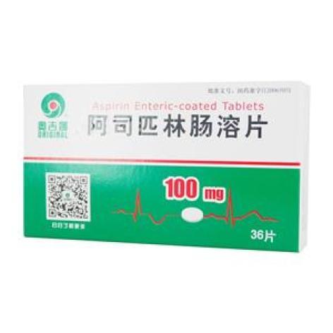 阿司匹林肠溶片(奥吉娜)包装主图