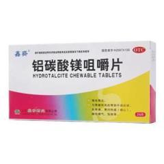 铝碳酸镁咀嚼片(鑫齊)