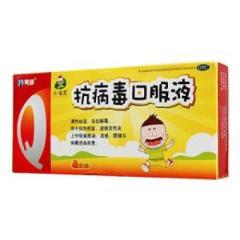 抗病毒口服液(青峰)