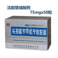头孢氨苄甲氧苄啶胶囊()