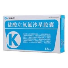 盐酸左氧氟沙星胶囊(康必得)