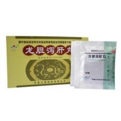 龙胆泻肝丸(兴源)