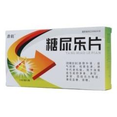 糖尿乐片(鼎鹤)