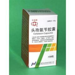 头孢氨苄胶囊(华南)