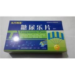 糖尿乐片(唐兴通)