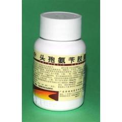 头孢氨苄胶囊(恒健)