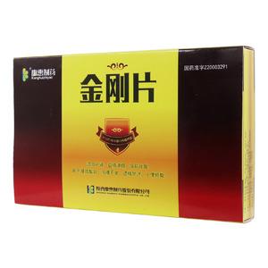 金刚片(康惠制药)