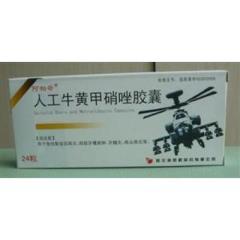 人工牛黄甲硝唑胶囊(阿帕奇)