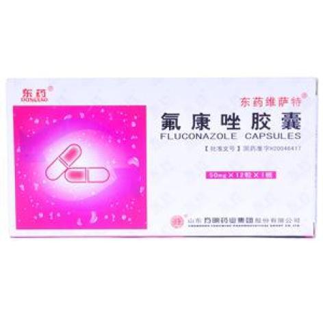 氟康唑胶囊(东药维萨特)包装主图