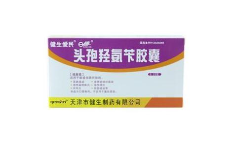 头孢羟氨苄胶囊(健生)主图