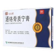 通络骨质宁膏(同済堂)