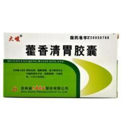 藿香清胃胶囊(大峻)