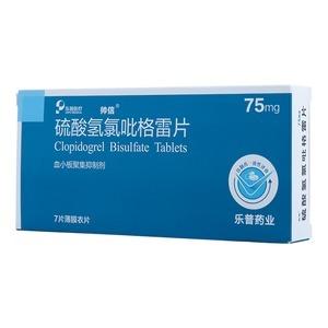 硫酸氢氯吡格雷片(帅信)
