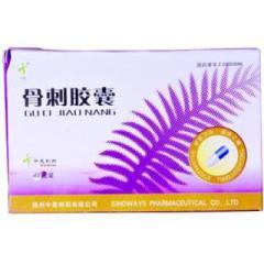 骨刺胶囊(中惠)