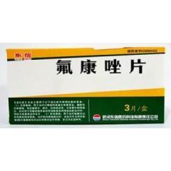 氟康唑片(东信)