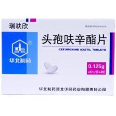 头孢呋辛酯片(瑞呋欣)