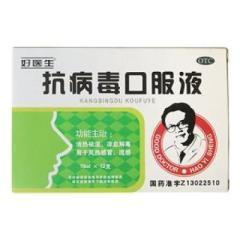 抗病毒口服液(绿映红)
