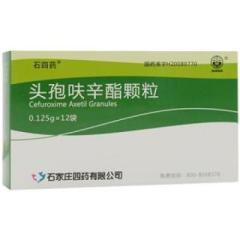 头孢呋辛酯颗粒(四药)