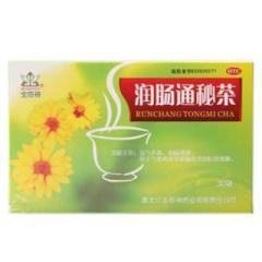 润肠通秘茶(北奇神)