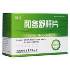 和络舒肝片(绿因)