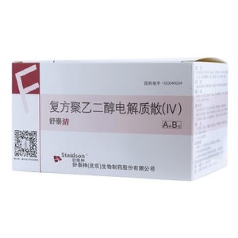 复方聚乙二醇电解质散(Ⅳ)(舒泰清)包装主图