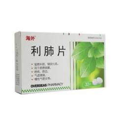 利肺片()