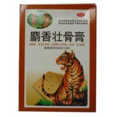 麝香壮骨膏(神农虎)