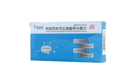 阿莫西林克拉维酸钾分散片(阿漠平)主图