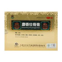 麝香壮骨膏(天然制药)