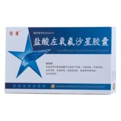 盐酸左氧氟沙星胶囊(刻康)