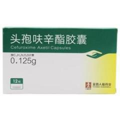 头孢呋辛酯胶囊(人福)