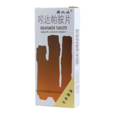 吲达帕胺片(寿比山)