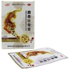 麝香壮骨膏(津奉)