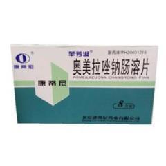 奥美拉唑钠肠溶片(平芳淑)