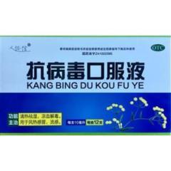 抗病毒口服液(博健)