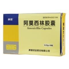 阿莫西林胶囊(康普)