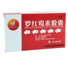 罗红霉素胶囊(长江药业)