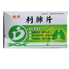 利肺片(银诺克)