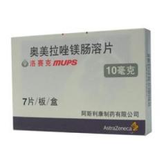 奥美拉唑镁肠溶片(洛赛克)