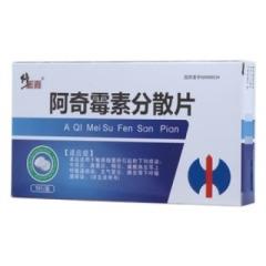 阿奇霉素分散片(修正药)