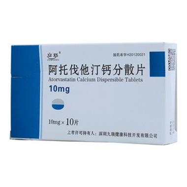 阿托伐他汀钙分散片(京舒)
